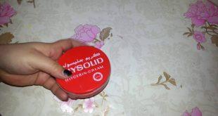 فوائد واستخدامات الكريم العجييب الجليسوليد