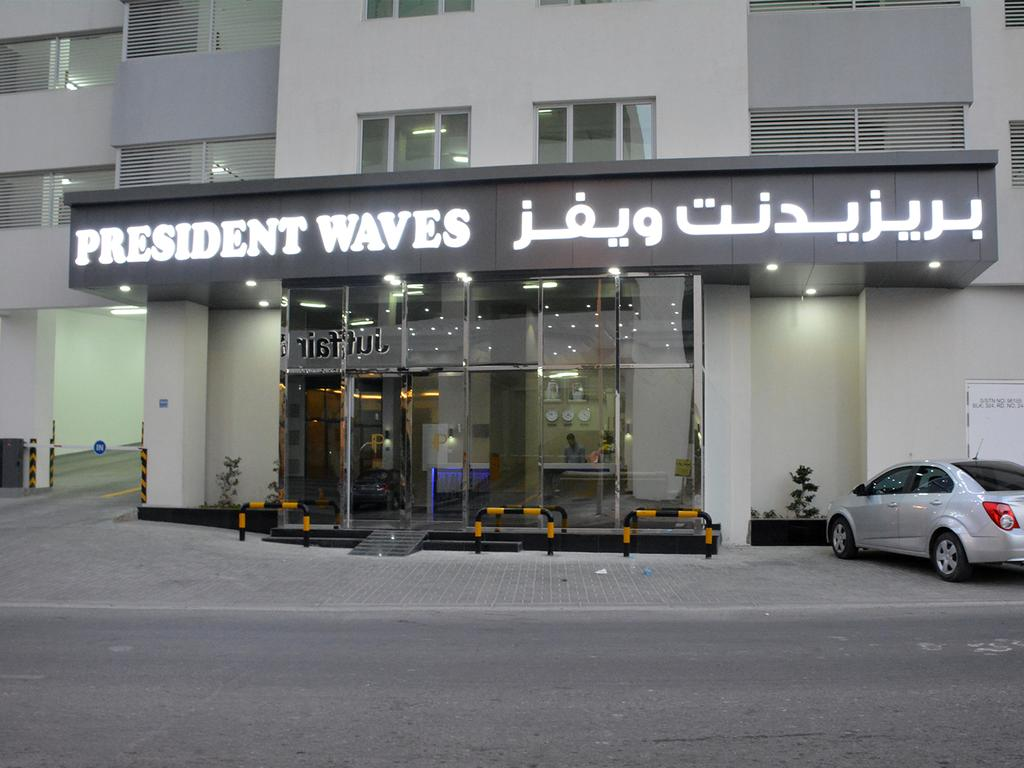 صورة افضل فندق في البحرين عائلي تفضلو ضروري 1150 6