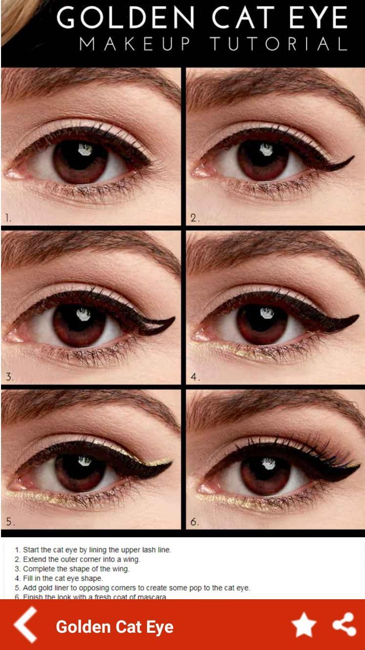 صورة درس بسيط لمكياج العين من موقع اوبر 1272 1