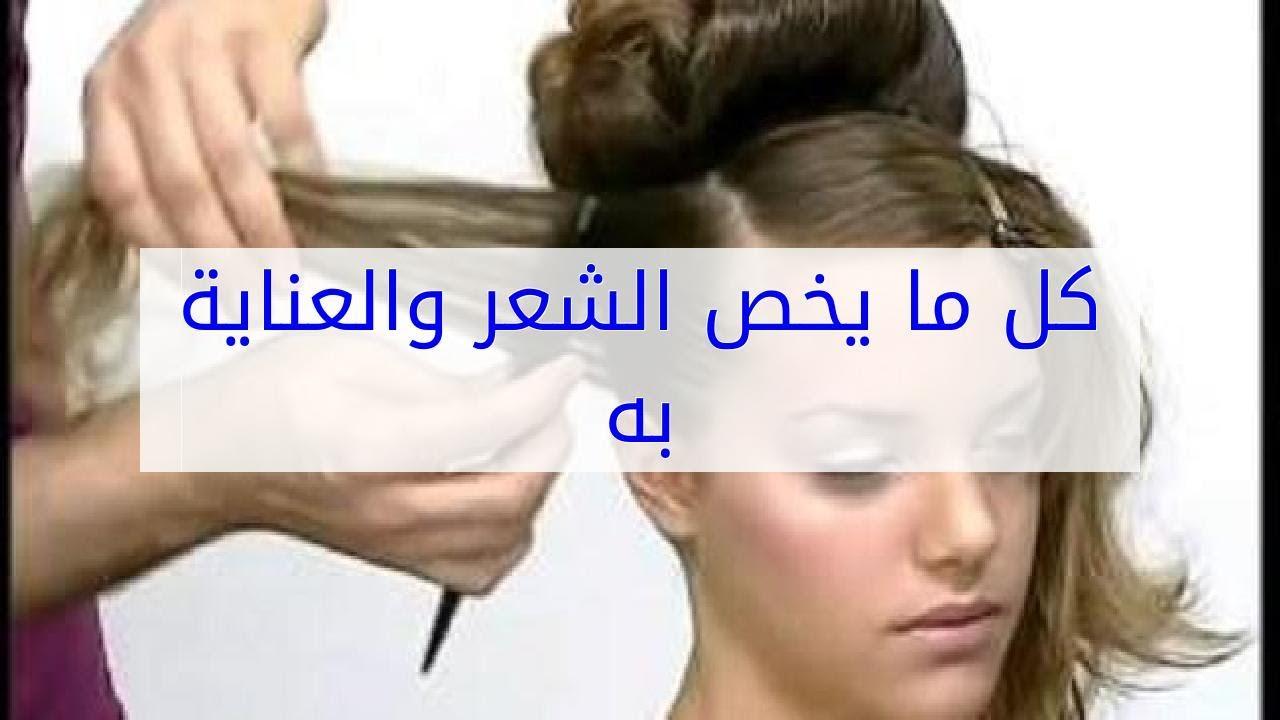 اى سؤال بخصوص الشعر فخدمتكن