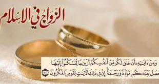 اقوى دعاء للزواج لمن لم تتزوج بعد تدخل والله يرزقها الزوج الصالح