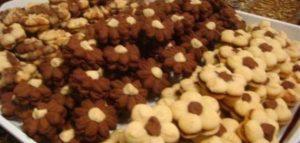 صورة بتي فور لانك شاير بسبوسه حلويات كريكره للعيد unnamed file 372 300x143