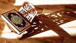 خروج الدمامل في المنطقه الحساسه اجلكم الله بعد قراء ة سورة البقره