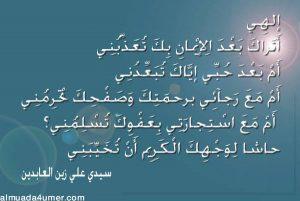 الجديد لقافلة الصحبه الصالحه الملتقى الفردوس ان شاء الله