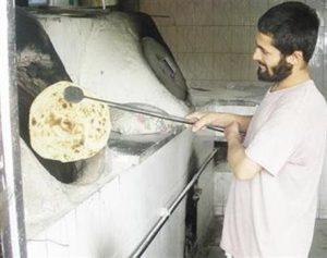 تجربتي مع الخبازه مخبزك في بيتك